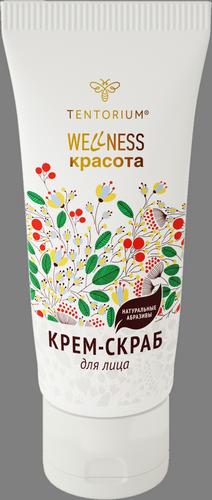 Крем-скраб 50мл